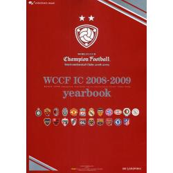 WCCF IC 2008−2009 yearbook [enterbrain mook]
