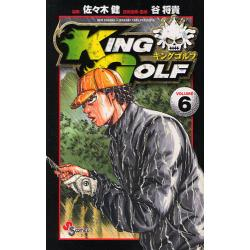 KING�@GOLF�@VOLUME6�@[���N�T���f�[�R�~�b�N�X]