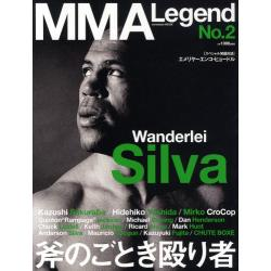 MMA Legend No.2 [enterbrain MOOK]