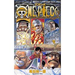 ONE PIECE 巻58 [ジャンプ・コミックス]
