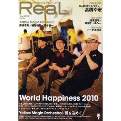 ReaL MySpace From JP. Vol.002 [TOKYO NEWS MOOK]