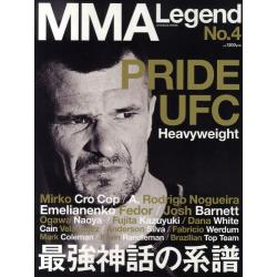 MMA Legend No.4 [enterbrain MOOK]
