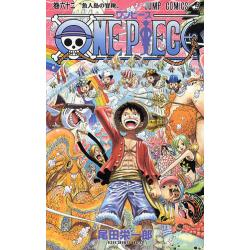 ONE PIECE 巻62 [ジャンプ・コミックス]