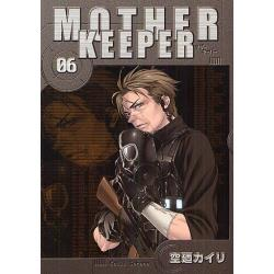 MOTHER KEEPER 6 [BLADE COMICS]
