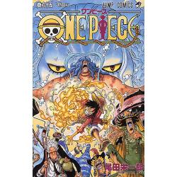 ONE PIECE 巻65 [ジャンプ・コミックス]