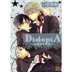 DistopiA〜未完成な世界〜 [EYES COMICS BLink]
