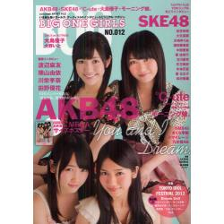 BOG BIG ONE GIRLS No.012 [ARTIST FILE]