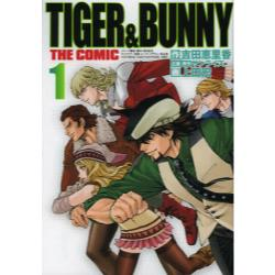 TIGER & BUNNY THE COMIC 1 [ヤングジャンプ・コミックス]