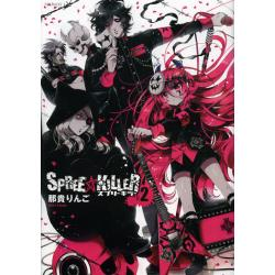 SPREE★KILLER   2 [POE BACKS Be comics]