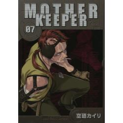 MOTHER KEEPER 7 [BLADE COMICS]
