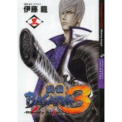 戦国BASARA3 Bloody Angel 3 [SHONEN CHAMPION COMICS EXTRA]