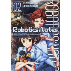 Robotics;Notes   2 [BLADE COMICS]