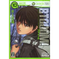 BTOOOM! 10 [BUNCH COMICS]