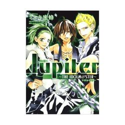 Jupiter THE IDOLM@STER [HC Special]