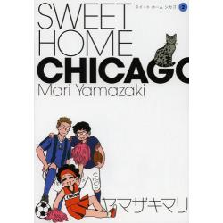 SWEET HOME CHICAGO 2 [ワイドKC 776]