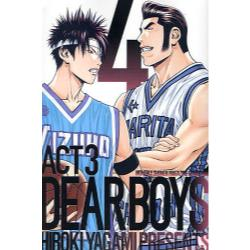 DEAR BOYS ACT 3 4 [講談社コミックス KCGM1249 MONTHLY SHONEN MAGAZINE COMICS]