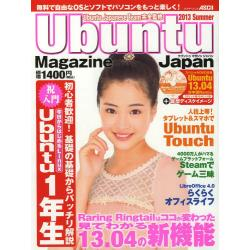 Ubuntu Magazine Japan 2013Summer [アスキームック]