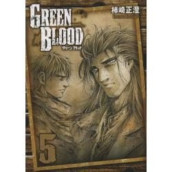 GREEN BLOOD 5 [ヤンマガKC 2321]