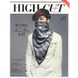 HIGH CUT Japan vol.01 [SHOGAKUKAN SELECT MOOK]