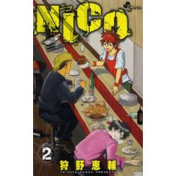 NICO thief of fallen angel city 2 [少年サンデーコミックス]
