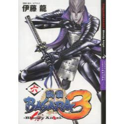 戦国BASARA3 Bloody Angel 6 [SHONEN CHAMPION COMICS EXTRA]