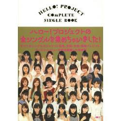 HELLO�IPROJECT�@COMPLETE�@SINGLE�@BOOK�@[CD�W���[�i�����b�N]
