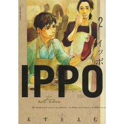 IPPO 2 [YOUNG JUMP COMICS X]