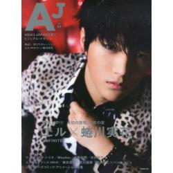 AJ�@Vol02(2013December)�@[�҂�MOOK]
