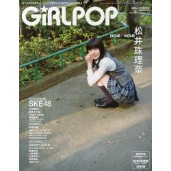 GiRLPOP 2014WINTER [M-ON!ANNEX]