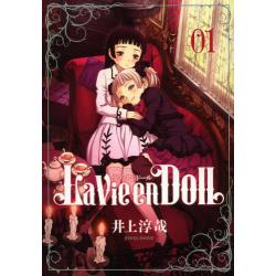 La Vie en Doll 01 [YOUNG JUMP COMICS X]