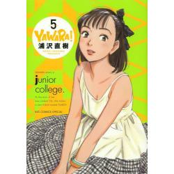 YAWARA! 5 [BIG COMICS SPECIAL]