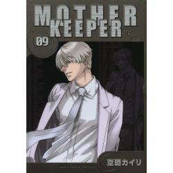 MOTHER KEEPER 9 [BLADE COMICS]