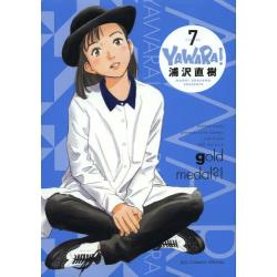 YAWARA! 7 [BIG COMICS SPECIAL]