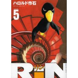 RiN volume5 [講談社コミックスデラックス KCDX3550 monthly shonen magazine comics]