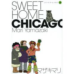 SWEET HOME CHICAGO 3 [ワイドKC 792]