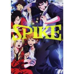 HQアンソロジー SPIKE [POE BACKS]