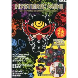 HYSTERIC MINI THE BEST OF OFFICIAL COLLECTION BOOKS 2014 SPRING&SUMMER COLLECTION [角川SSCムック]