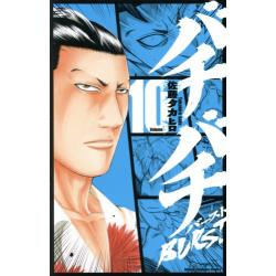 バチバチBURST 10 [SHONEN CHAMPION COMICS]