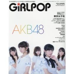 GiRLPOP 2014SUMMER [M-ON!ANNEX]