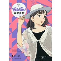 YAWARA! 11 [BIG COMICS SPECIAL]