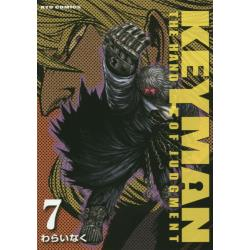 KEYMAN THE HAND OF 7 [RYU COMICS]