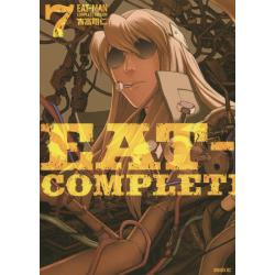 EAT−MAN COMPLETE EDITION 7 [シリウスKC 483]