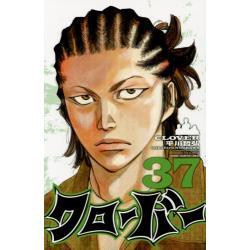 �N���[�o�[�@37�@[SHONEN�@CHAMPION�@COMICS]