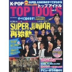 K−POP TOP IDOLS vol.2 [OAK MOOK 546]