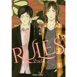 RULES 2nd 1 [Chara COMICS]