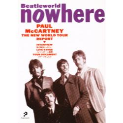 Nowhere Beatleworld 1993 Winter
