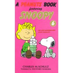 A peanuts book featuring Snoopy 6
