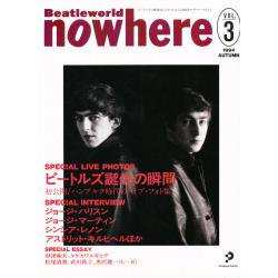 Nowhere Beatleworld Vol.3(1994 autumn)