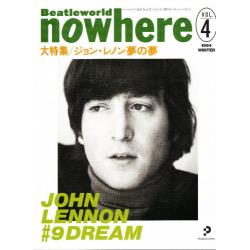 ノーウェア Beatleworld Vol.4(1994 winter)