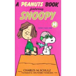A peanuts book featuring Snoopy 14